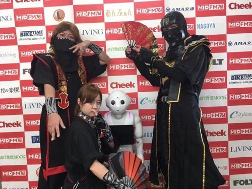 f:id:aichi-ninja:20170827234331j:plain