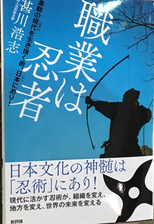 f:id:aichi-ninja:20170830003007j:plain