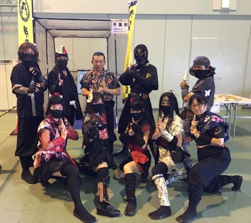 f:id:aichi-ninja:20170902211053j:plain