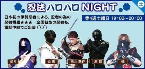 f:id:aichi-ninja:20170908182906j:plain