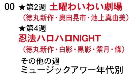 f:id:aichi-ninja:20171016223336j:plain