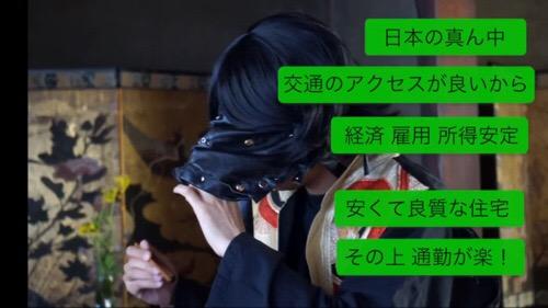 f:id:aichi-ninja:20171023194355j:plain