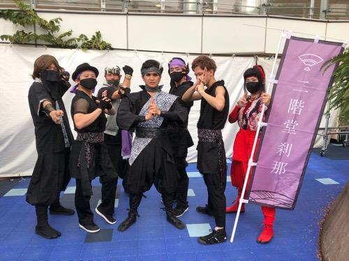 f:id:aichi-ninja:20171024151213j:plain