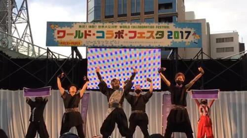 f:id:aichi-ninja:20171024151337j:plain