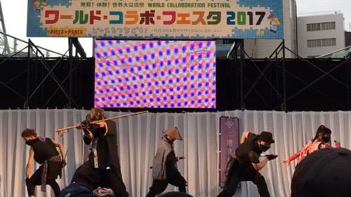 f:id:aichi-ninja:20171024151707j:plain