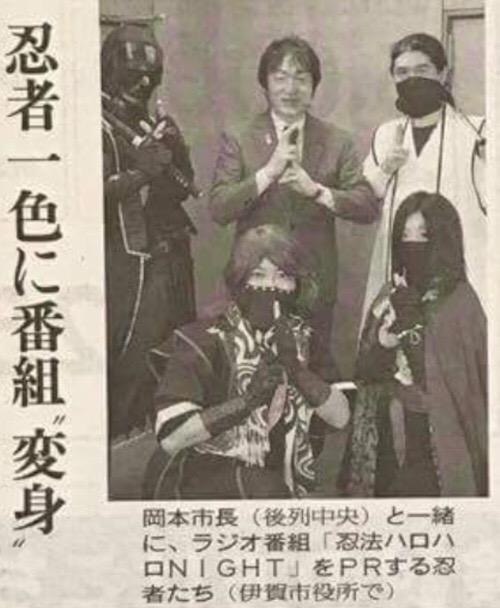 f:id:aichi-ninja:20171025204020j:plain
