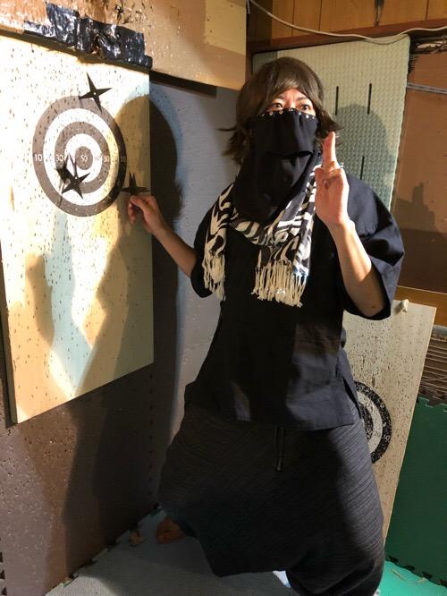 f:id:aichi-ninja:20171110214255j:plain