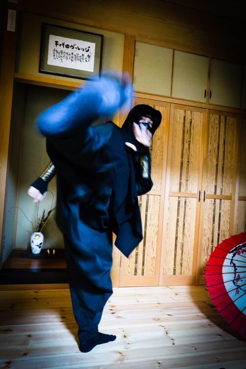 f:id:aichi-ninja:20171128101216j:plain