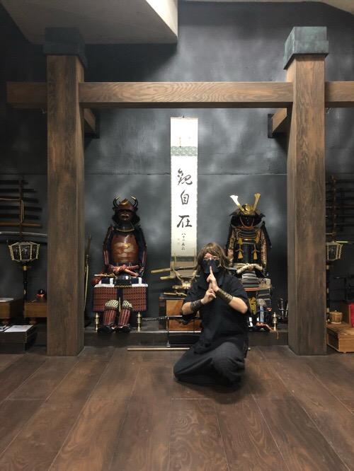 f:id:aichi-ninja:20171128223905j:plain