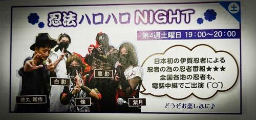 f:id:aichi-ninja:20171225211215j:plain