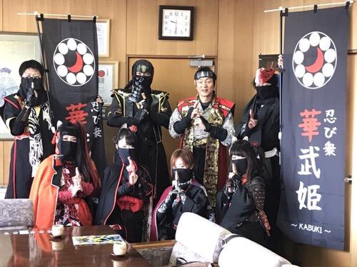 f:id:aichi-ninja:20180305005222j:plain