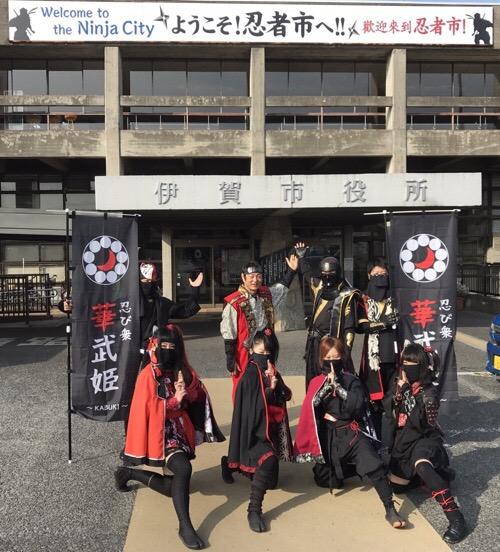 f:id:aichi-ninja:20180305005238j:plain