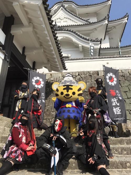 f:id:aichi-ninja:20180305005321j:plain