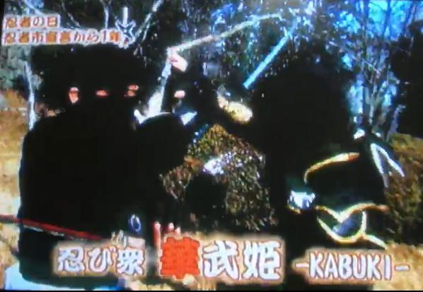 f:id:aichi-ninja:20180305013859j:plain