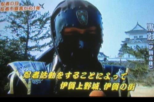 f:id:aichi-ninja:20180305014004j:plain