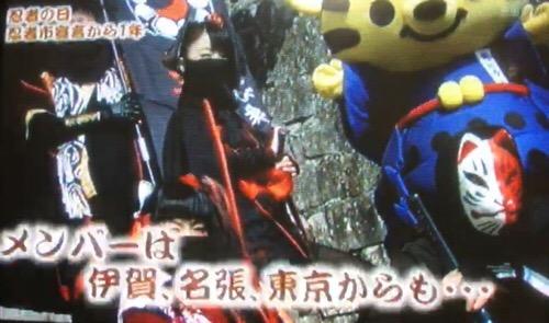 f:id:aichi-ninja:20180305014105j:plain