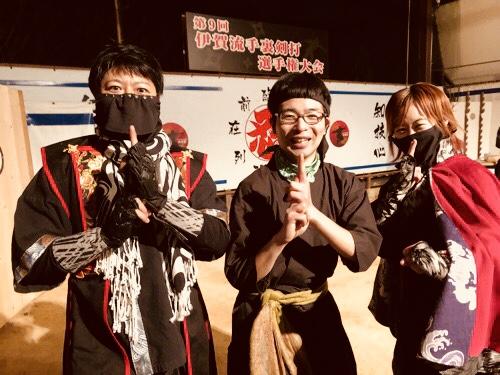 f:id:aichi-ninja:20180314111305j:plain