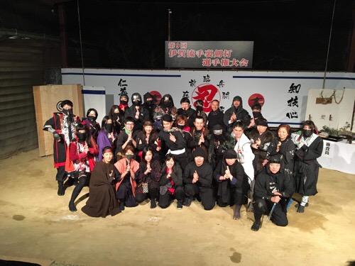 f:id:aichi-ninja:20180314113613j:plain
