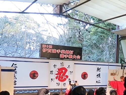 f:id:aichi-ninja:20180314115802j:plain