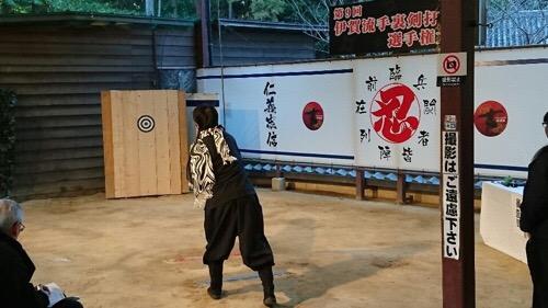 f:id:aichi-ninja:20180314115859j:plain