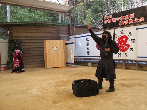 f:id:aichi-ninja:20180314230115j:plain