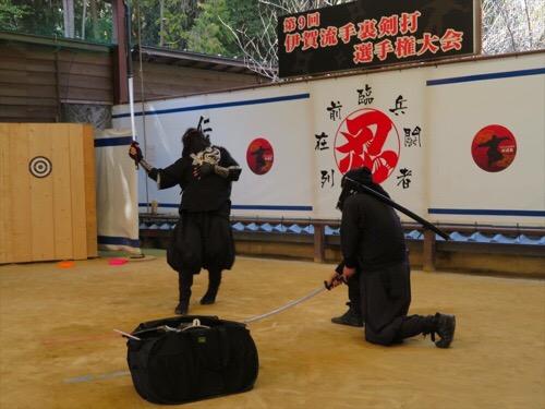 f:id:aichi-ninja:20180314231023j:plain