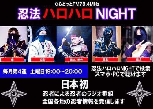 f:id:aichi-ninja:20180320182922j:plain