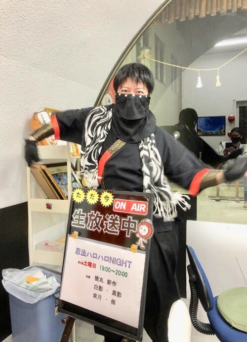 f:id:aichi-ninja:20180324205858j:plain