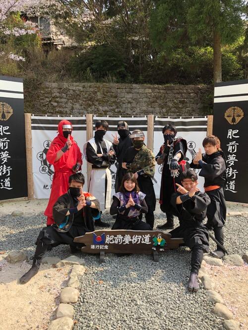 f:id:aichi-ninja:20180401183523j:plain