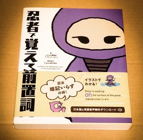 f:id:aichi-ninja:20180821185908j:plain