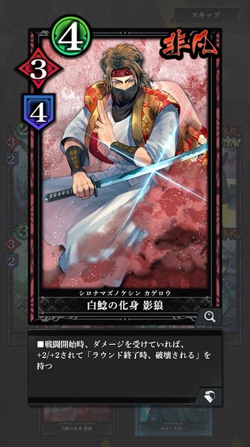 f:id:aichi-ninja:20180928013809j:plain