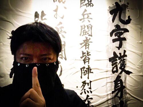 f:id:aichi-ninja:20181004212640j:plain