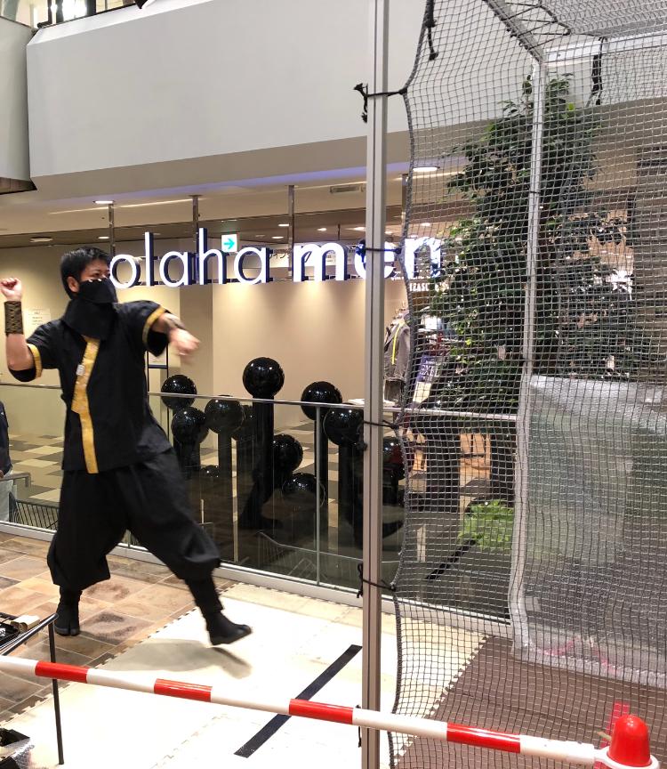 f:id:aichi-ninja:20181005021950j:plain