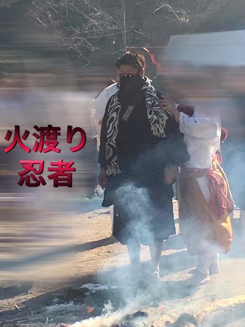 f:id:aichi-ninja:20181028214930j:plain