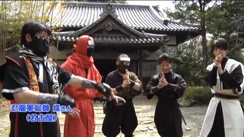 f:id:aichi-ninja:20181221223246j:plain
