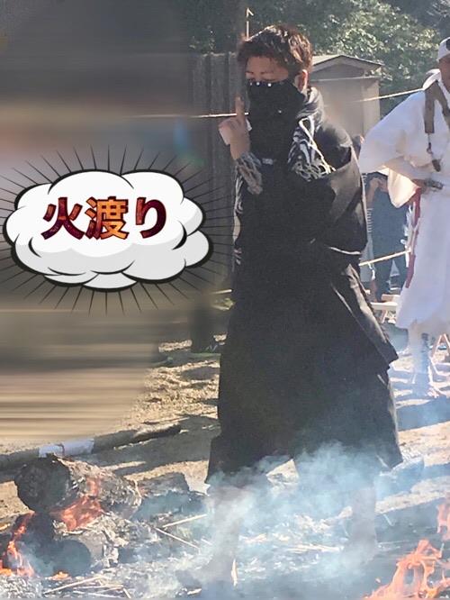 f:id:aichi-ninja:20181221225558j:plain