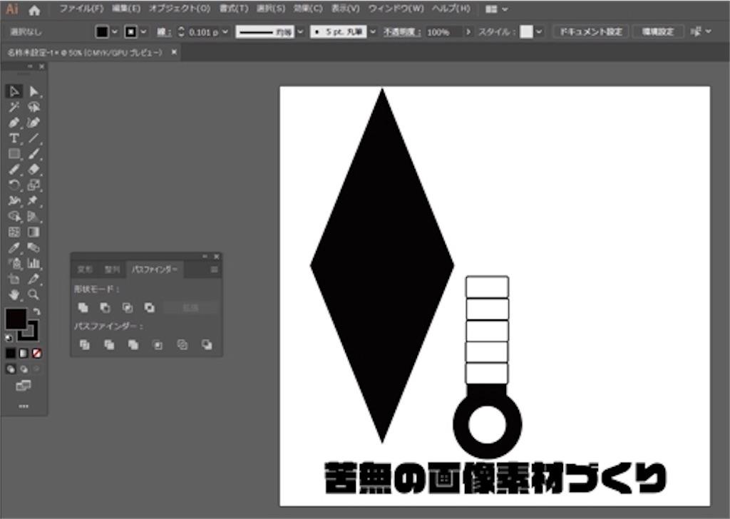 f:id:aichi-ninja:20190201192445j:image