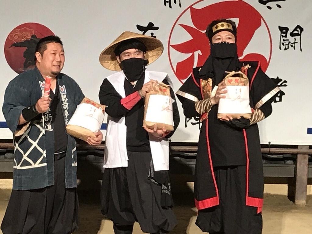 f:id:aichi-ninja:20190311070536j:plain