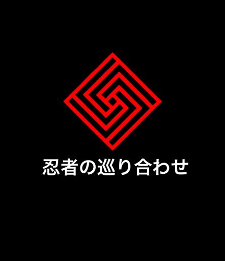 f:id:aichi-ninja:20190321061213p:plain