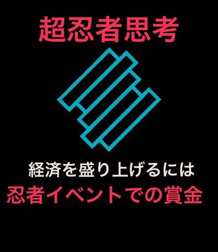 f:id:aichi-ninja:20190324000807j:plain