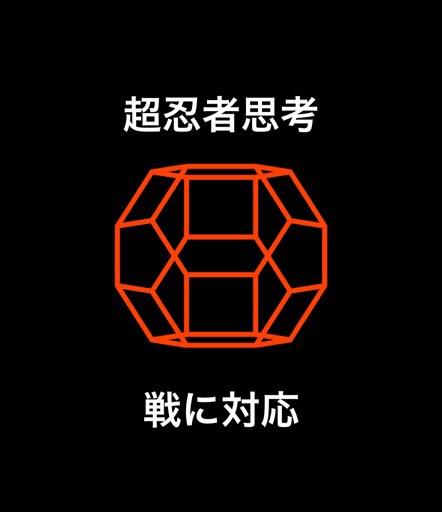 f:id:aichi-ninja:20190326000333j:plain