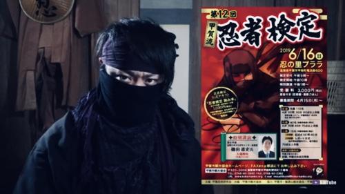 f:id:aichi-ninja:20190405015330j:plain