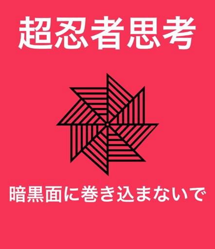 f:id:aichi-ninja:20190415112130j:plain