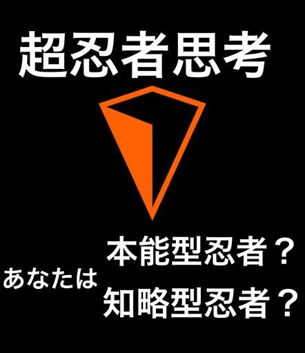 f:id:aichi-ninja:20190422215707j:plain