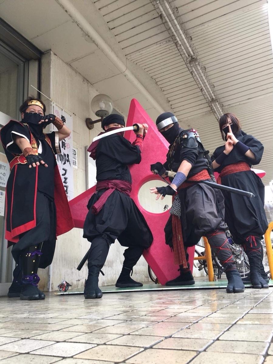 f:id:aichi-ninja:20190501182305j:plain