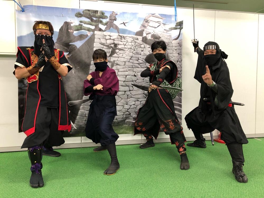 f:id:aichi-ninja:20190501182437j:plain