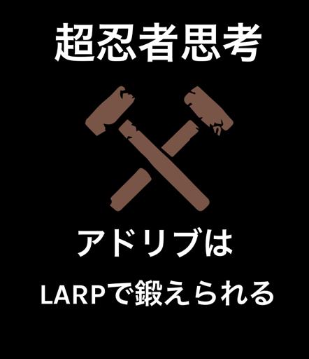 f:id:aichi-ninja:20190503003114p:plain