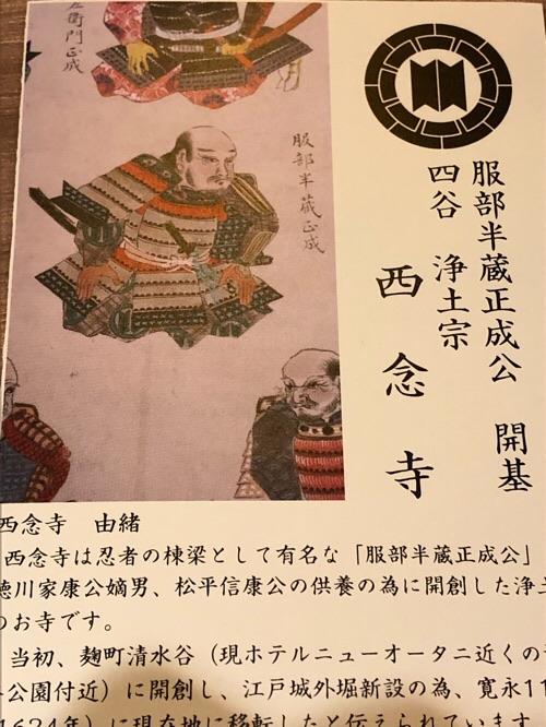 f:id:aichi-ninja:20190525002819j:plain