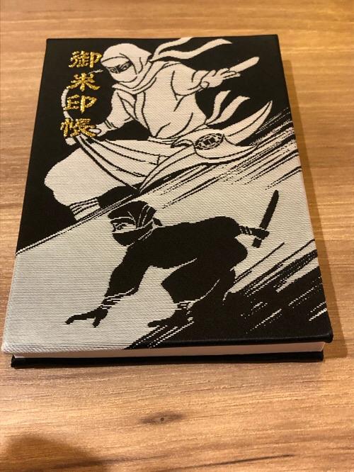 f:id:aichi-ninja:20190525003303j:plain