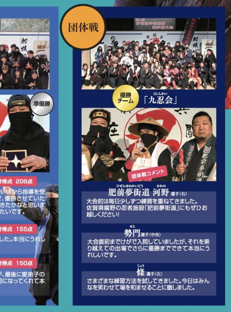 f:id:aichi-ninja:20190601183433p:plain